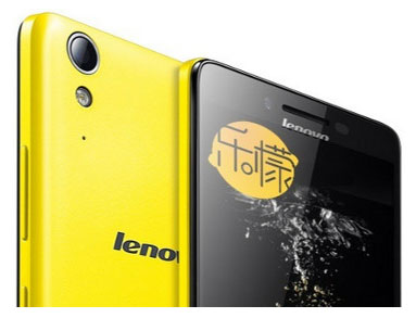 Смартфон Lenovo K3 Music Lemon